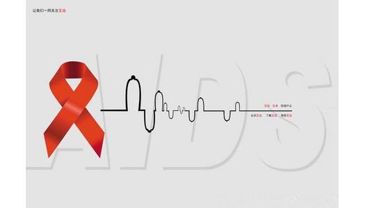 """治疗艾滋病——""""一个也不落下"""""""