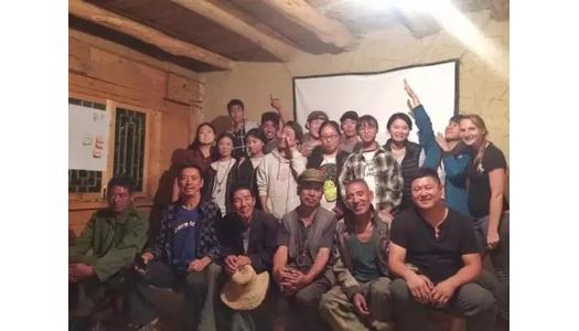 """""""反常识""""的青藏高原生态村建设:社区赋能3.0的实践?"""