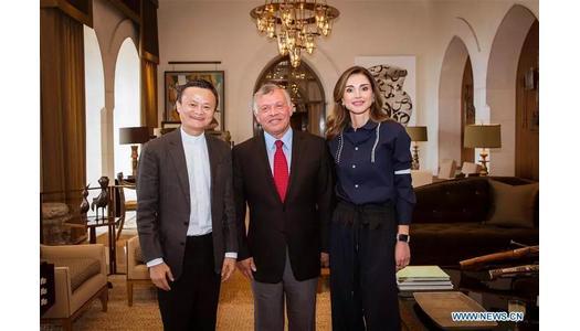 马云向约旦王后基金会捐助300万美元,帮助阿拉伯难民儿童获得教育机会