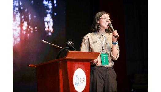 世界野生动植物日,我们的站长常悦在重庆讲高黎贡的故事
